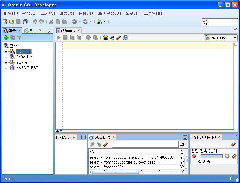 Oracle SQL Developer ( 오라클 DB 접속 프로그램 )